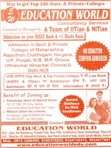 MD/MS ADMISSION CONSULTANT IN PATNA