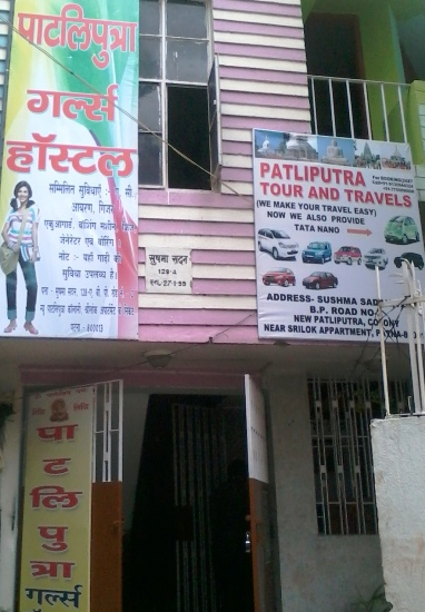 BEST GIRLS HOSTEL IN BORING ROAD, PATNA