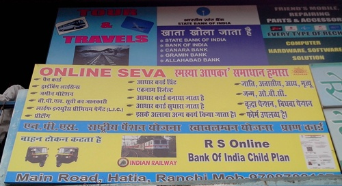 PAN CARD SERVICE CENTRE IN HATIA R