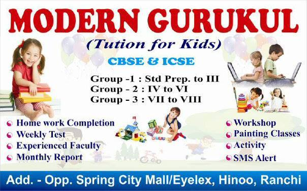 BEST KIDS HOME TUTION IN RANCHI