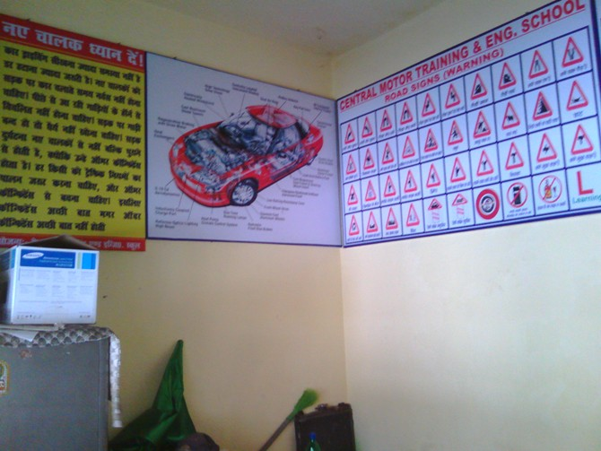 BEST MOTOR DRIVING TRAINING CLASS IN JHARKHAND