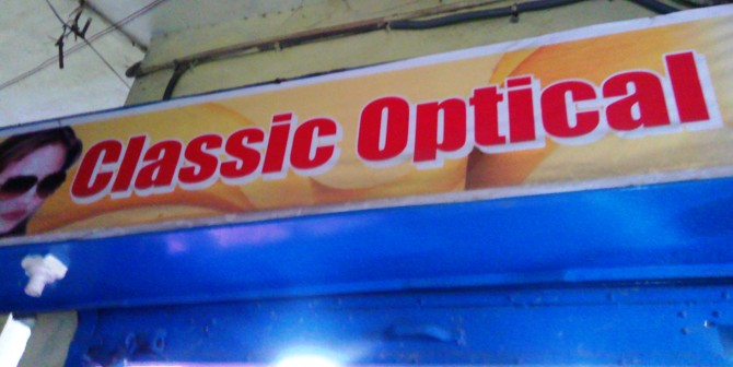 CLASSIC OPTICAL SHOP IN RAMGARH