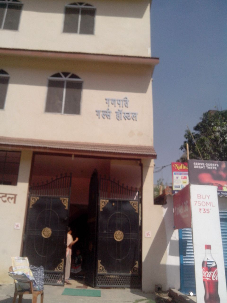 FAMOUS GIRLS HOSTEL IN CIRCULAR ROAD RANCHI