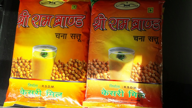 SATTU IN JHARKHAND