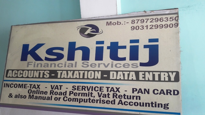 KSHITIJ FINANCIAL SERVICES IN RAMGARH