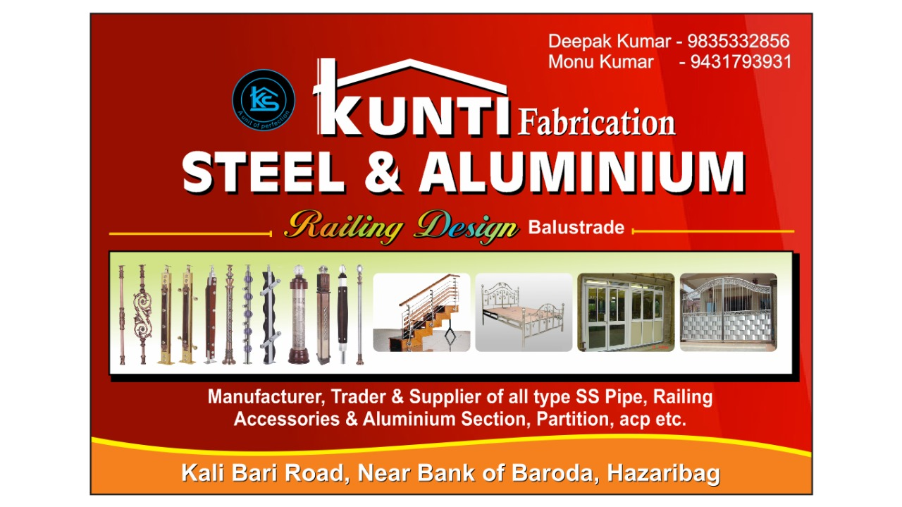 ALUMINIUM & FABRICATION IN HAZARIBAGH