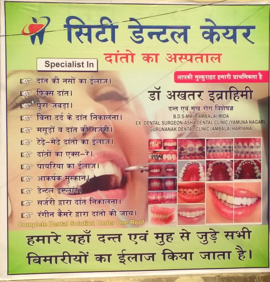 DENTAL CLINIC IN BHURKUNDA