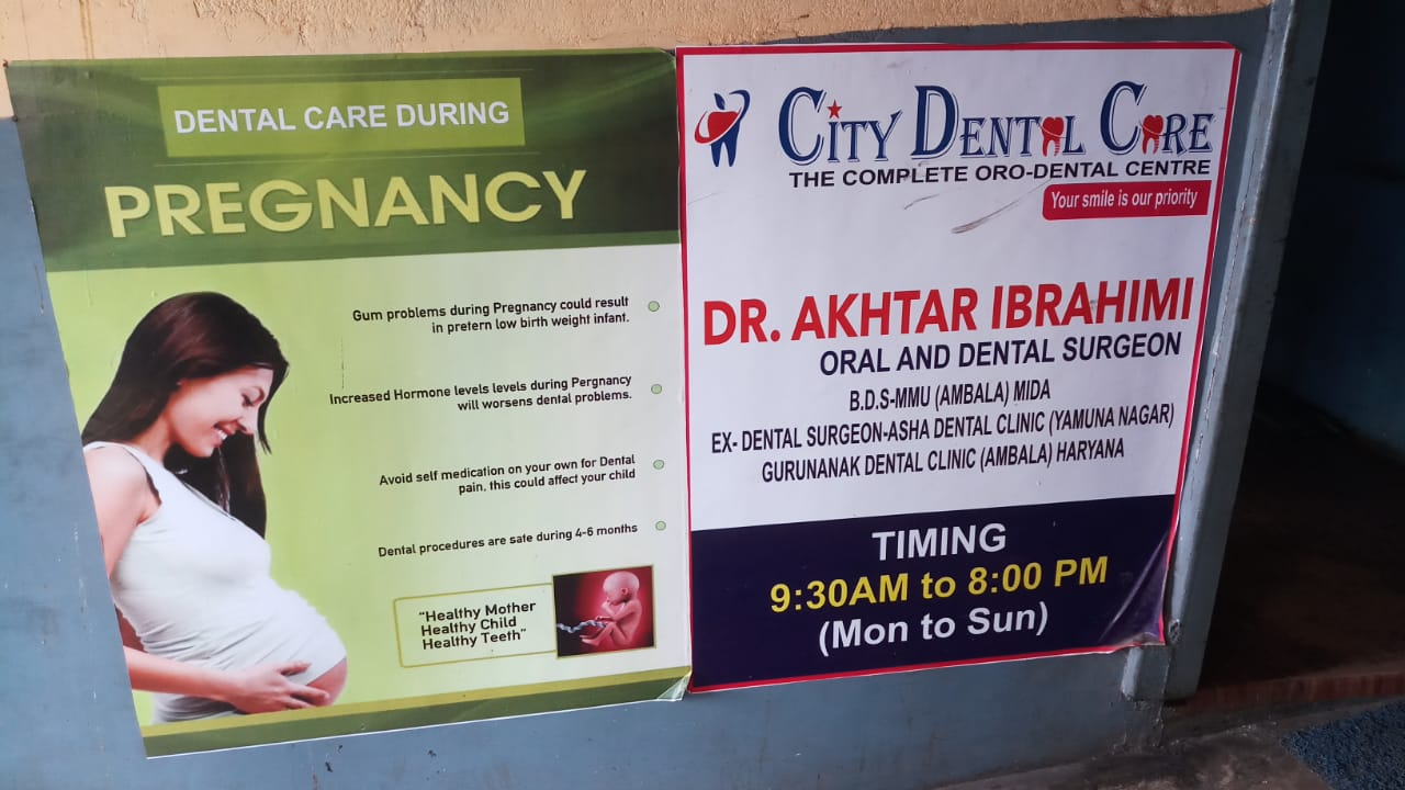 dental sarjan in ramgarh