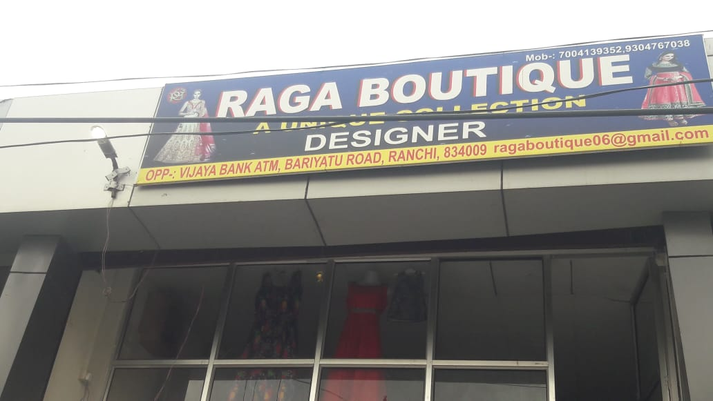 DESIGNER BOUTIQUE NEAR MEDICAL HOSPITAL RANCHI