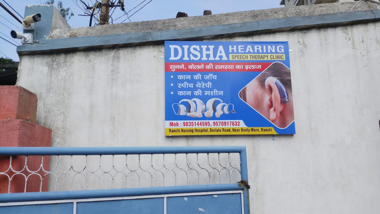 HEARING AID ACCESSORIES IN RANCHI