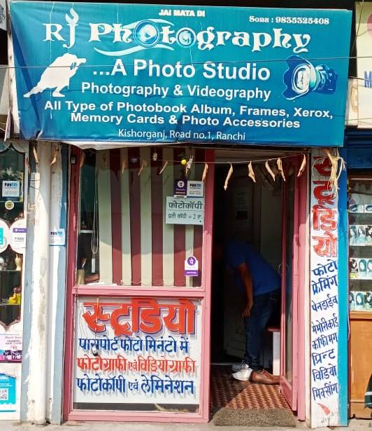 MARRIAGE PHOTOGRAPHY IN HARMU ROAD IN RANCHI