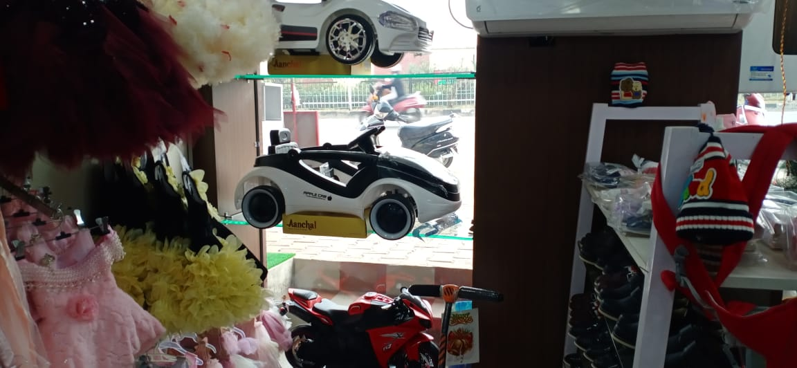 CHILD GIFT SHOP IN RANCHI