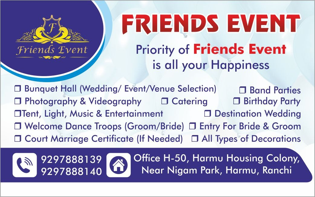 FRIENDS EVENT IN RANCHI