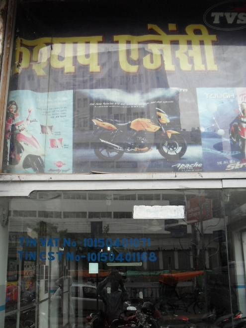 KASHYAP AGENCIES IN PATNA TVS