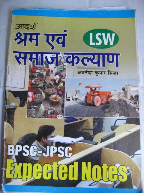 book labour social welfare bpse lsw