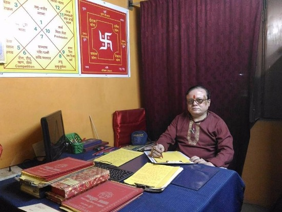 BEST JYOTISH KENDRA IN KBAGH PATNA