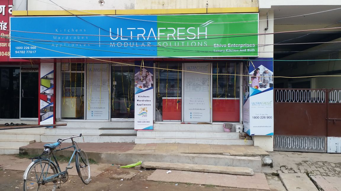 Shiva Enterprises Luxury Kitchen Bath Patna Bihar Shiva