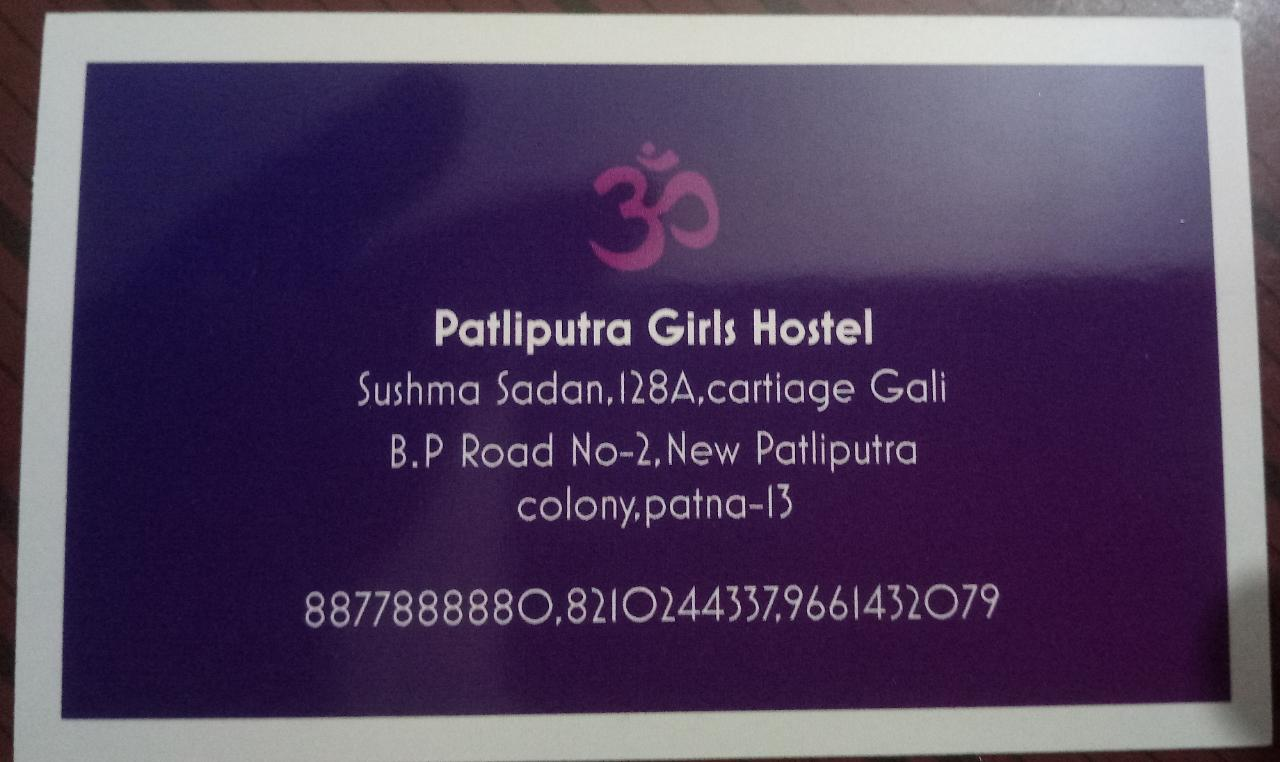 CHEAPEST GIRLS HOSTEL IN PATLIPUTRA