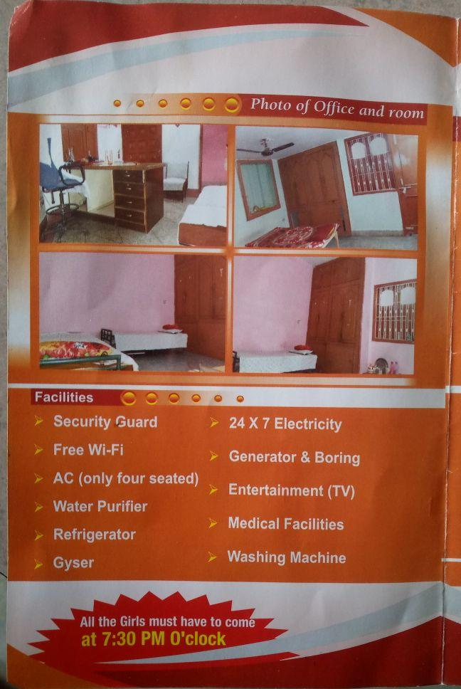 GIRLS HOSTEL IN PATLIPUTRA,PATNA